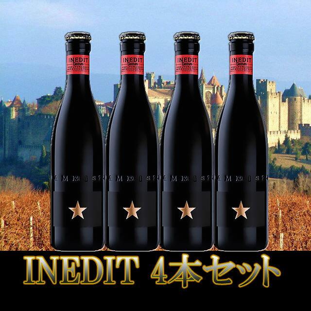 イネディット 330ml瓶 4本セット INEDIT スペインビール