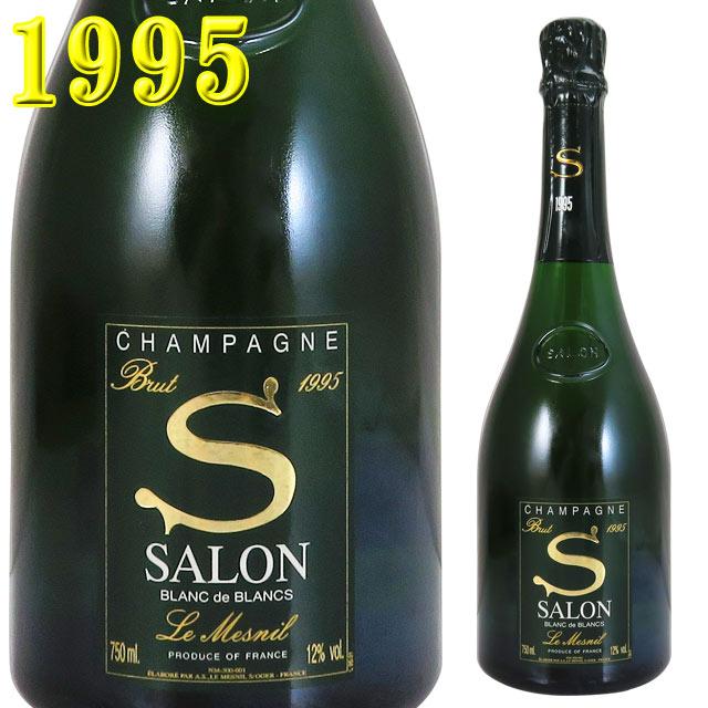 シャンパン サロン 1995 750ml シャンパーニュ ル・メニル ブラン・ド・ブラン SALON LE MESNIL Blanc de Blanc Champagnge