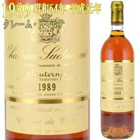 シャトー・スデュイロー クレーム・ド・テテ 1989 750ml 貴腐ワイン ソーテルヌ Sauternes CH.SUDUIRAUT Creme de tete