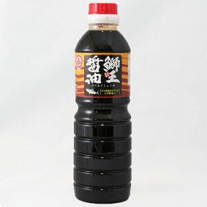 マルコ 鰤王醤油 500ml [小川醸造/あまくち醤油/鹿児島長島産]