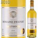 ドメーヌ デクスペール 2010 750ml 貴腐ワイン ソーテルヌ Sauternes