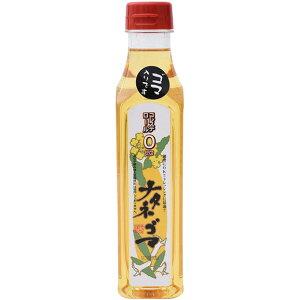 なたね油ごま油ブレンドオイル ナタネゴマ黒 290g カネモ 菜種油
