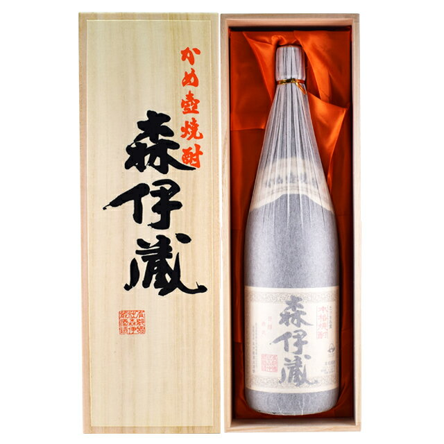 森伊蔵 25度 印字桐箱入 1800ml 限定焼酎 プレミア
