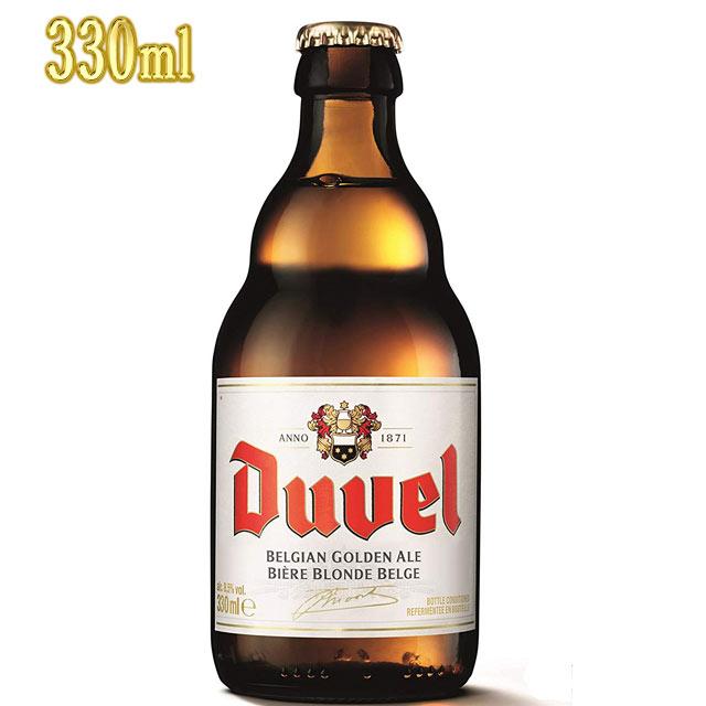 デュベル 330ml瓶 【ベルギービール デュベル・モルトガット】