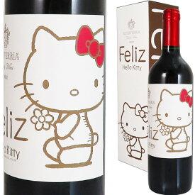 サンリオ ハローキティワイン フェリス 750ml赤 チリワイン 2016 HELLO KITTY
