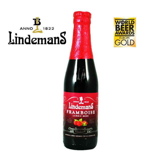 リンデマンス フランボワーズ 250ml瓶 ランビック Lindemans Framboise 【ベルギービール フルーツビール】