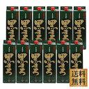黒まろ 25度 パック 1.8LX12本セット 【送料無料】【ケース買い】※北海道・東北地区は、別途送料1000円が発生し…