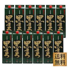 黒まろ 25度 パック 1.8LX12本セット 【送料無料】【ケース買い】※北海道・東北地区は、別途送料1000円が発生します。