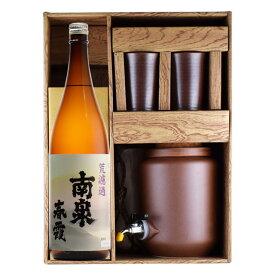 南泉春霞 25度 1800ml・焼酎サーバー セット 斗壷型2 ※北海道・東北地区は、別途送料1000円が発生します。