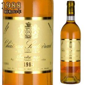 シャトー スデュイロー 1988 750ml 貴腐ワイン ソーテルヌ 格付1級 Chateau Suduiraut Sauternes デザートワイン