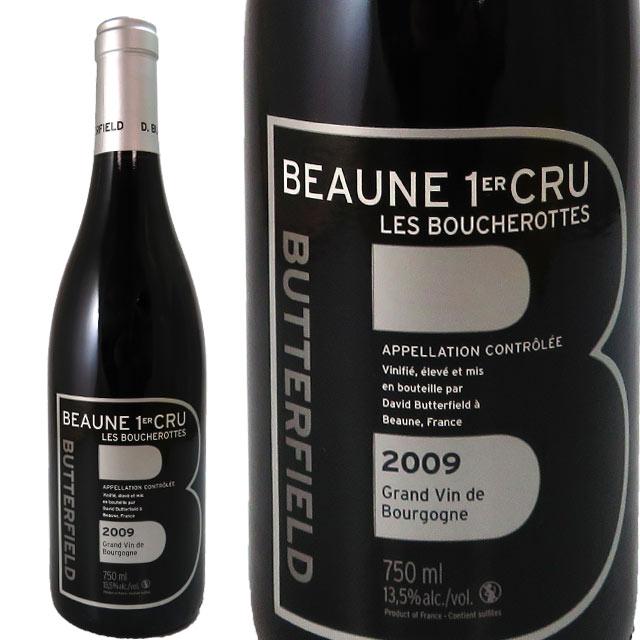 バターフィールド ボーヌ 1er ブシュロット 2009 Beaune 1er Cru Les Boucherottes Butterfield