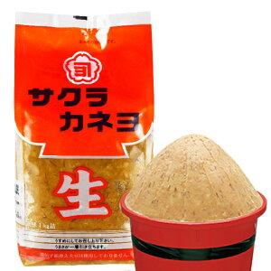 サクラカネヨ 麦生粒 麦みそ 1  吉村醸造 麦味噌 鹿児島