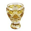 薩摩切子 馬上杯 黄 母の日 父の日 ギフト プレゼント 薩摩切子 グラス 還暦祝 結婚祝 退職祝 記念品※北海道・東…