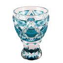 薩摩切子 馬上杯 緑 母の日 父の日 ギフト プレゼント 薩摩切子 グラス 還暦祝 結婚祝 退職祝 記念品※北海道・東…