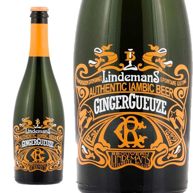 リンデマンス ジンジャーグーズ 750ml ランビック Lindemans 【ベルギービール】