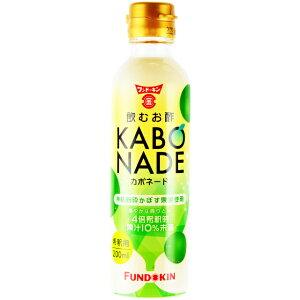 2021年9月新発売 9月上旬出荷 フンドーキン KABONADE(カボネード) 200ml  フンドーキン醤油 濃縮果汁飲料 大分県