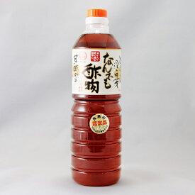 マルコ なんでも酢物 1000ml [小川醸造/酢/鹿児島長島産]