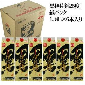 【鹿児島の黒といえばこれです!】黒伊佐錦パック25度 1800ml×6本セット 芋焼酎 大口酒造 ケース 人気  【ケース買い】