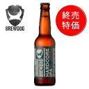 【まさかの最終在庫】 ブリュードッグ ハードコア インペリアルIPA Brewdog HardcoreIPA 【クラフトビール】