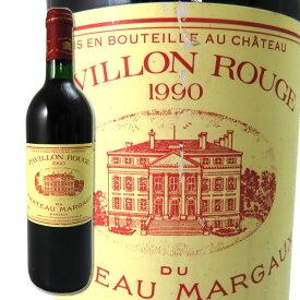 パヴィヨン・ルージュ・デュ・シャトー・マルゴー 1990 750ml Pavillon Rouge du Chateau Margaux
