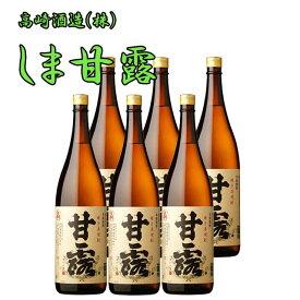 甘露 25度 1.8L×6本セット 【ケース買い】