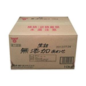 フンドーキン 業務用 生詰無添加合わせみそ 10kgダンボール  フンドーキン醤油 みそ 大分県
