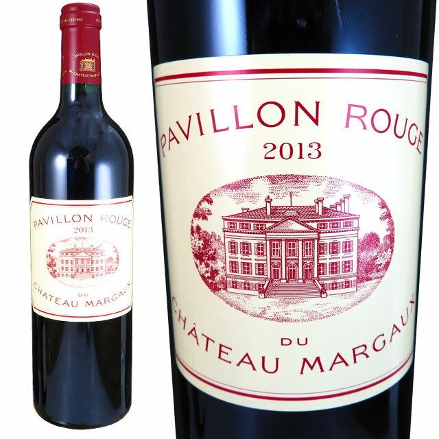 パヴィヨン・ルージュ・デュ・シャトー・マルゴー 2013 750ml赤 Pavillon Rouge du Chateau Margaux