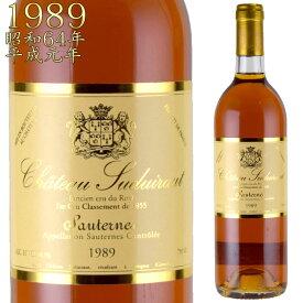 シャトー・スデュイロー 1989 750ml ソーテルヌ 貴腐ワイン 750ml 格付1級 Sauternes CH.SUDUIRAUT