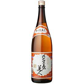 長島研醸 芋焼酎 さつま島美人 25度 1800ml