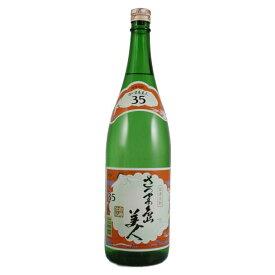 長島研醸 芋焼酎 さつま島美人 【35度】 1800ml