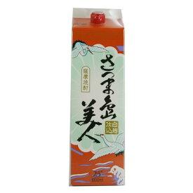 【鹿児島の人気芋焼酎】長島研醸 芋焼酎 さつま島美人 紙パック 25度 1800ml
