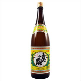 【魔王の蔵の定番酒!】白玉の露 25度 1800ml 芋焼酎