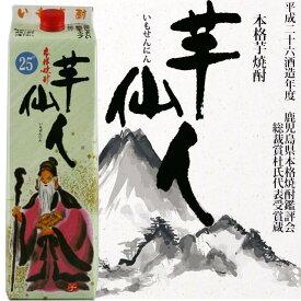 萬世酒造 芋焼酎 芋仙人紙パック 25度 1.8L