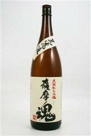 萬世酒造 芋焼酎  薩摩魂 25度1.8L