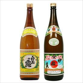 【送料無料】伊佐美・白玉の露 1800ml×2本セット 芋焼酎 人気 おすすめ 贈答  ※北海道・東北地区は、別途送料1000円が発生します。