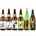 【送料無料】2013年上半期焼酎売上ベスト6※北海道・東北地区は、別途送料1000円が発生します。