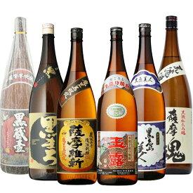 【送料無料】今売れている黒麹セット2016※北海道・東北地区は、別途送料1000円が発生します。