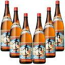 【鹿児島限定】南之方1.8L×6本セット 芋焼酎 薩摩酒造 ケース