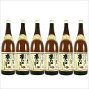 【ケース買い】小鹿 本にごり 25度 1.8LX6本セット 【あす楽】