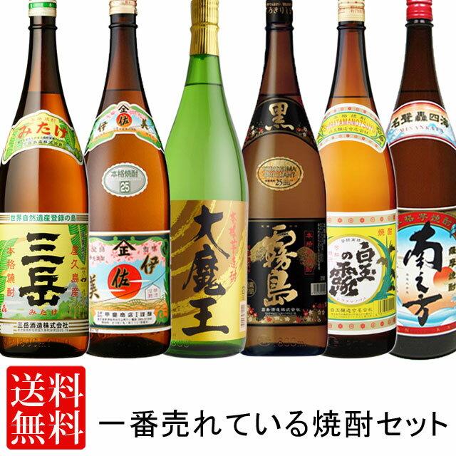 【送料無料】今一番売れてる焼酎セット 1.8L×6本