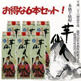 萬世酒造 芋焼酎 芋仙人紙パック 25度 1.8L×6本入り
