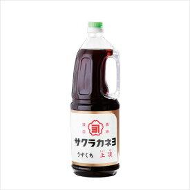 サクラカネヨ 薄口醤油 上淡 1.8L
