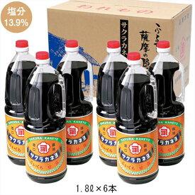 サクラカネヨ 濃口醤油 甘露 1.8L × 6本[吉村醸造/鹿児島]