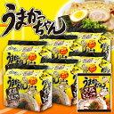 【送料無料】ハウス食品 うまかっちゃん鹿児島黒豚とんこつ 5食入×6パック 30食セット※北海道・東北地区は、別途送料1000円が発生します。