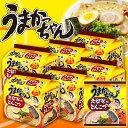 【送料無料】ハウス食品 うまかっちゃん久留米風とんこつ 5食入×6パック 30食セット※北海道・東北地区は、別途送料1000円が発生します。