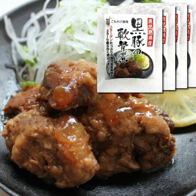平塚屋 鹿児島黒豚の柔らか煮セット 【送料無料f/産地直送/代引・同梱不可】