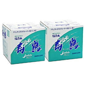 [送料無料/同梱不可]垂水温泉水 寿鶴 QBT 20L 2箱 ※北海道・東北地区は、別途送料1000円が発生します。