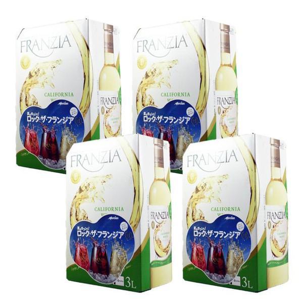 【送料無料 大容量】フランジア 白 3L×4本 バッグ・イン・ボックス FRANZIA