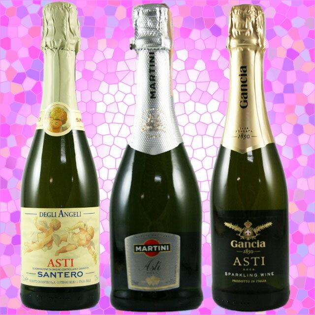 【甘口スパークリングおすすめ】甘口スパークリングワイン ハーフボトル 3本セット
