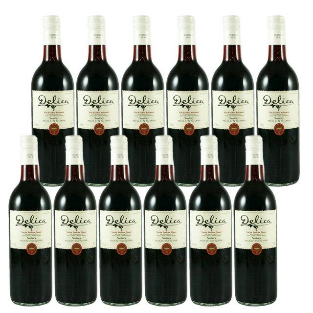 【サントリーがフランスで造った、日常ワインの決定版】サントリー デリカ 赤【フランス】 750ml×12本